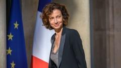 Французойка наследява Ирина Бокова в ЮНЕСКО