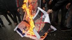Абас: САЩ вече не са посредник