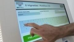 Спират временно продажбата на е-винетки утре