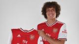 Сензацията е факт: Давид Луис премина в Арсенал