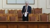 Нено Димов съдейства на спецпрокуратурата за водната криза в Перник