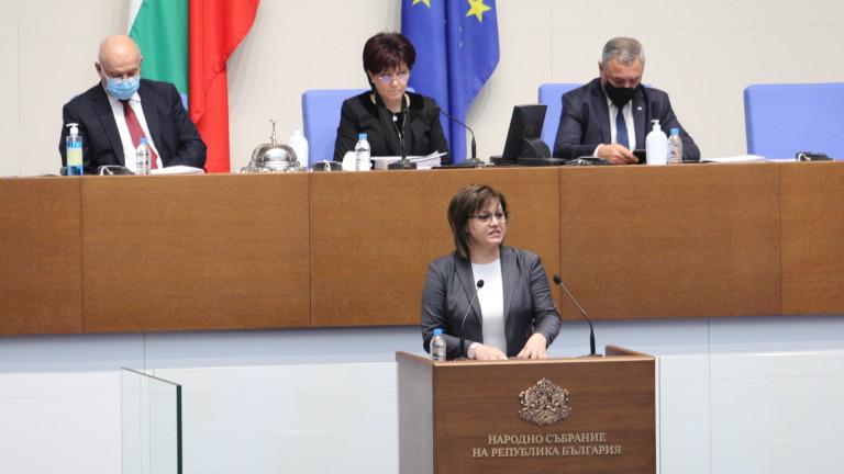 БСП вика Борисов в парламента да обяснява за ваксините