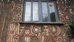 Откраднаха картини на Владимир Димитров-Майстора от столичен апартамент