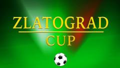 """Второто издание на турнира """"Купа Златоград"""" ще бъде през август"""