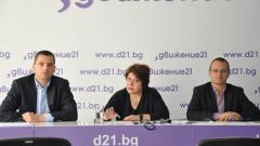 """Управляващите правят стъкмистика в """"Арена Армеец"""", недоволни от Движение 21"""