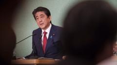 Докато търговската война на Тръмп с Китай затихва, назрява конфликт с Япония