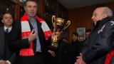 Спас Джевизов: Успехите над Нотингам са гордостта ми, Паро е най-големият