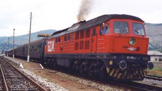 Влак отнесе автомобил във Видинско