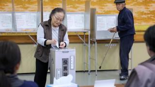 Референдум в Окинава за бъдещето на американска военна база