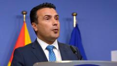 Зоран Заев поиска предсрочни парламентарни избори