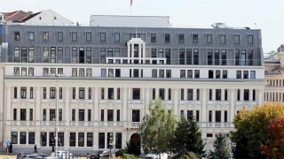 ББР посреща акционерите на Европейския инвестиционен фонд в София