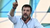 Салвини свика митинг в Рим за обединяване на десните
