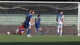 Аталанта излезе на второ място, но загуби точки във Верона