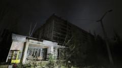 СССР разследвал за тероризъм в Чернобилската авария