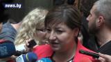 ГЕРБ инициират дискусия по идеята на Данаил Кирилов