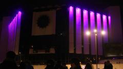 НДК грейна в лилаво заради болните от муковисцидоза