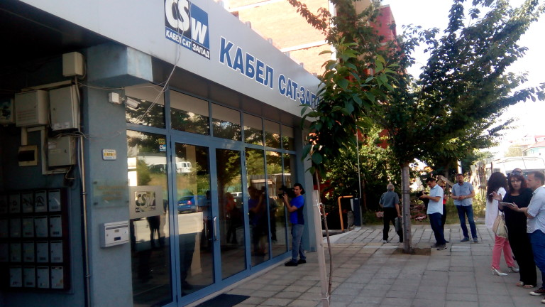 ГДБОП щурмува офиси на кабелни телевизии в цялата страна