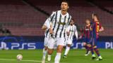 В Ювентус са заинтересовани от размяна Роналдо за Погба