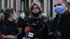 Вдовицата на Кашоги постави под съмнение ангажимента на Байдън да потърси сметка на Саудитска Арабия