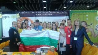 Ученици донесоха златни и сребърни медали от световно бизнес състезание