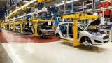 Фабриката на Ford в Испания спира работа заради слабо търсене