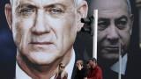 "Ганц ""скочи"" на Нетаняху, тровел Израел"