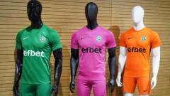 Нестандартни резервни екипи за Лудогорец през новия сезон