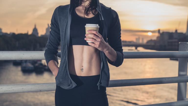 Защо да пием кафе преди спортуване