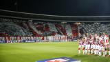 Цървена Звезда не се даде на Наполи в дебюта си в групите на Шампионска лига