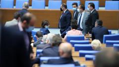Второ президентско вето отхвърлиха депутатите за днес