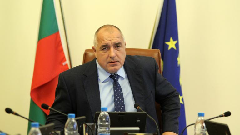 Да не спираме да градим страната си, пожела Борисов на българите