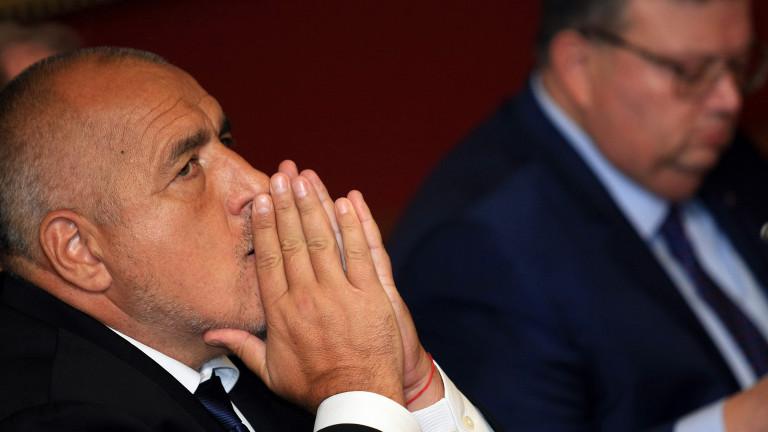 Премиерът Бойко Борисов разпореди на министрите да отстранят държавните служителите