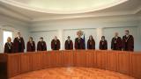 Конституционните съдии ще разгледат Закона за здравето по искане на президента