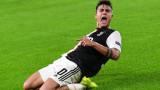 Два бързи гола на Дибала спасиха Юве срещу Локомотив (Москва)