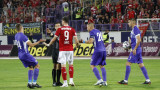 Етър и ЦСКА не се победиха - 2:2