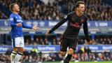 Месут Йозил иска 100 % увеличение на заплатата, за да остане в Арсенал