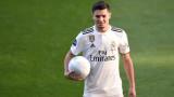 Брахим Диас: Фенът на Иско, Меси и Барса, носещ в себе си бъдещето на Реал (Мадрид)