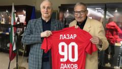 ЦСКА уважи легенда