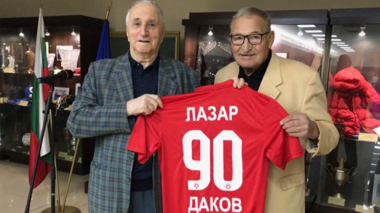 Ръководството на ЦСКА уважи легендарния състезател по конен спорт на