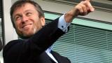 Роман Абрамович продава Челси!