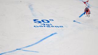 Спускането във Вал Гардена беше отменено заради снеговалеж