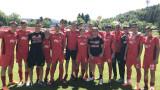 ЦСКА U15 загря с разгромна победа за Републиканското първенство