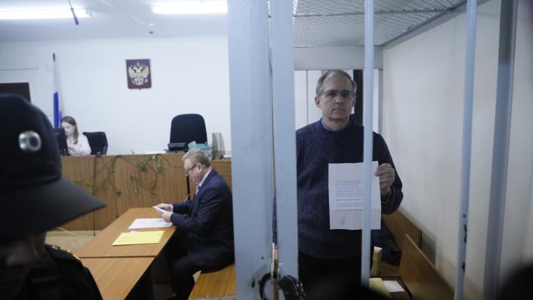 Бившият морски пехотинец, Пол Уилън, държан в Русия по подозрение
