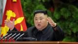 """Северна Корея обсъжда """"нападателни мерки"""""""