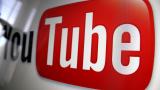 Едни от най-големите световни брандове обявиха война на YouTube
