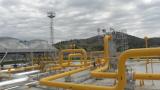 """34,44 лв./MWh прогнозна цена на газа за май 2021 г. предлага """"Булгаргаз"""""""
