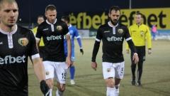 Очаквано: Локо без трима основни футболисти срещу Нафтата