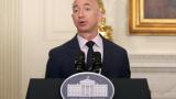 Amazon може първа да достигне $1 трилион пазарна капитализация
