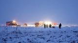 71 души загинаха при самолетна катастрофа край Москва