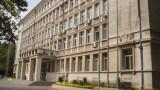 Сапьори взривиха сак до Съдебната палата във Варна
